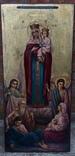 Икона Всех Скорбящих Радостей, фото №2