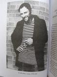 Неканонический классик: Дмитрий Александрович Пригов (+ DVD-ROM), 2010 год, тираж 2 000, фото №10