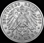 5 марок 1909 року, Саксонія, 500 років університету Лейпцига, срібло, фото №3