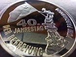 Германия-ГДР 5 марок 1985 пробная монета,PROOF,Редкость,Н20. Копия., фото №4
