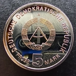 Германия-ГДР 5 марок 1985 пробная монета,PROOF,Редкость,Н20. Копия., фото №5