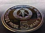 Германия-ГДР 5 марок 1985 пробная монета,PROOF,Редкость,Н20. Копия., фото №7