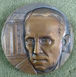 Настольная медаль А.В.Щуко 1981г., фото №2