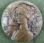 Настольная медаль Анна Павлова 1981г., фото №2