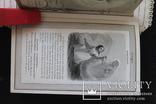 Старинные сувенирные открытки 19 век, фото №5