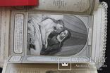 Старинные сувенирные открытки 19 век, фото №6