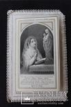 Старинные сувенирные открытки 19 век, фото №10