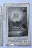 Старинные сувенирные открытки 19 век, фото №11