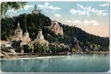 Святые горы. Славянск., фото №2