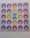 Платівка «Золотой орфей-1977», фото №2