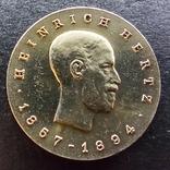 Германия - ГДР 5 марок, 1969 75 лет со дня смерти Генриха Рудольфа Герца UNC,Н29, фото №2
