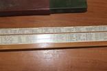 Логарифмическая линейка времен СССР + кофр в подарок, фото №8