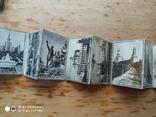 Книга с  Фото листовками, фото №11