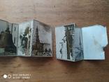 Книга с  Фото листовками, фото №12