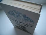 """2 книги из серии""""Судьбы книг"""", фото №4"""