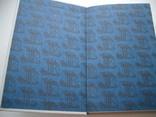 """2 книги из серии""""Судьбы книг"""", фото №5"""