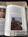 Каталог денаріїв. Династія Антонінів Кн. II Антонін Пій, Марк Аврелій, фото №8