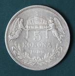 5 крон(корон) 1900 Венгрия(1), фото №2