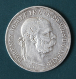 5 крон(корон) 1900 Венгрия(1), фото №3