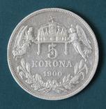 5 крон(корон) 1900 Венгрия(2), фото №2