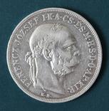 5 крон(корон) 1900 Венгрия(2), фото №3