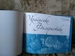Українська Украинская фалеристика, фото №3