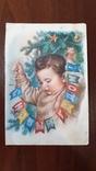 Открытка  С Новым Годом 1959 год, фото №2