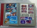 Мегалот. Марки периода СССР (альбомы, блоки, серии....), фото №4