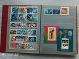 Мегалот. Марки периода СССР (альбомы, блоки, серии....), фото №5