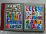 Мегалот. Марки периода СССР (альбомы, блоки, серии....), фото №6