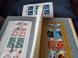 Кляссер с большим набором  марок и блоков СССР, фото №5