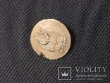 Пуговица Герб прус 3, фото №4