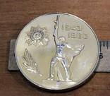 Настольная медаль времен СССР из алюминия. №4, фото №2
