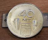Настольная медаль времен СССР из алюминия. №4, фото №3