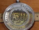 Настольная медаль времен СССР из алюминия. №8, фото №2