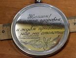 Настольная медаль времен СССР из алюминия. №8, фото №3