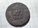 Деньга 1731 перечекан, фото №2