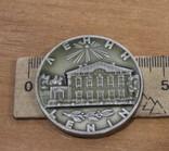 Настольная медаль времен СССР из алюминия. №11, фото №2