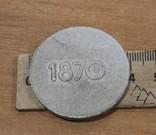 Настольная медаль времен СССР из алюминия. №11, фото №3