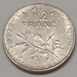 Франція ½ франка, 1976