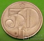 Чехословаччина 50 гелерів, 1979
