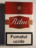 Сигареты RITM CLASSIK
