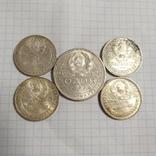 4 полтинника 24,25,26,27 г. и  рубль 24 г. (см.фото в коментариях)., фото №7