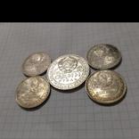 4 полтинника 24,25,26,27 г. и  рубль 24 г. (см.фото в коментариях)., фото №9