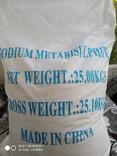 Пиросульфит натрия 500 грамм, фото №2