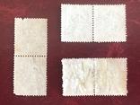 Сцепки марок Великобритании. Красный пенни., фото №5