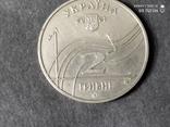 Три юбилейные монеты Украины, фото №3