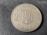 Три юбилейные монеты Украины, фото №5