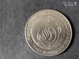 Три юбилейные монеты Украины, фото №6