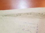 2 копейки в банковском пакете ВаБанк 100 монет фото 4